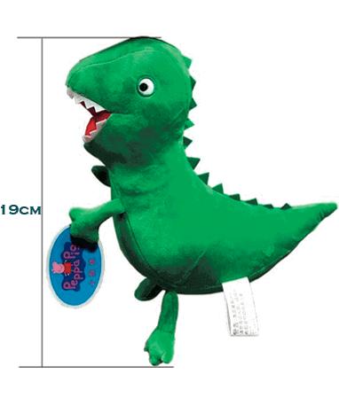 Dinosaur bamse 19cm - Gurli Gris