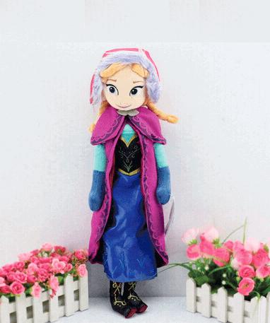 Frozen Anna bamse - 50 cm - med blomster