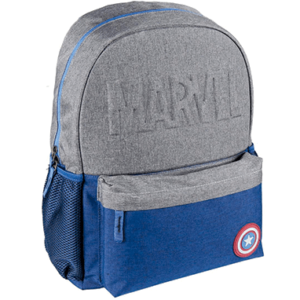 Captain America skoletaske - Marvel