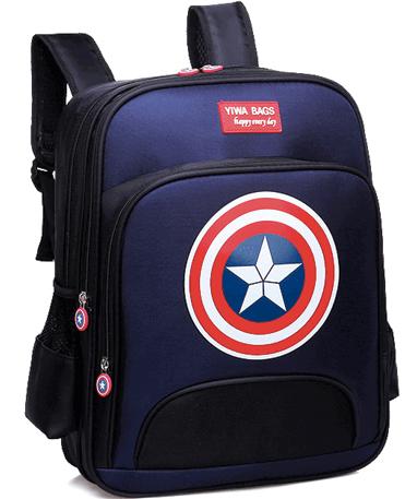 Captain America skoletaske til børn - Marvel - Fra Siden