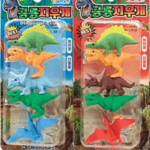 Dinosaur viskelæder pakke - 6 forskellige