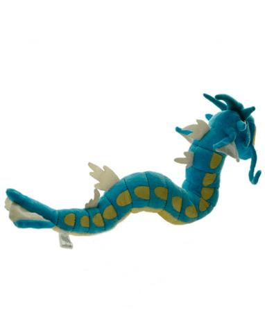 Garydose bamse - Pokémon bagfra