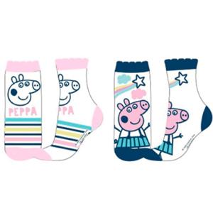 Gurli Gris sokker til børn