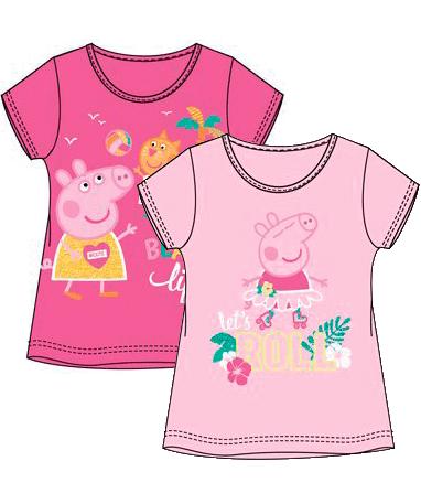 Gurli Gris t-shirts til børn